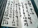江苏省美术馆毛笔信札1页