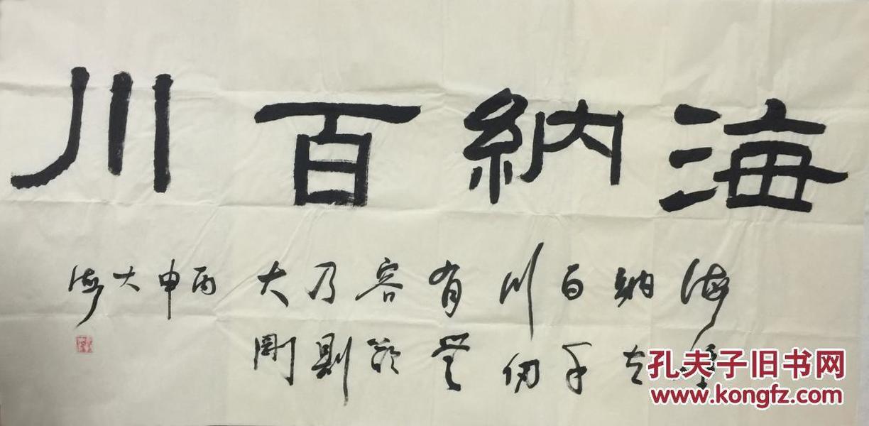 ����杩广�����虫��娴枫��涓�涔���浼�����娌у�涔�����浜�������灏烘�村�涔�娉�锛�138*69CM锛�
