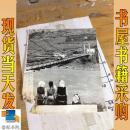 老照片    云南怒江上的公路吊桥