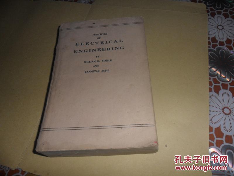 principles of electrical engineering (电气工程原理) 英文版   中国国际救济委员会 出版