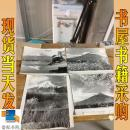 老照片  日本富士山美景  4张合售
