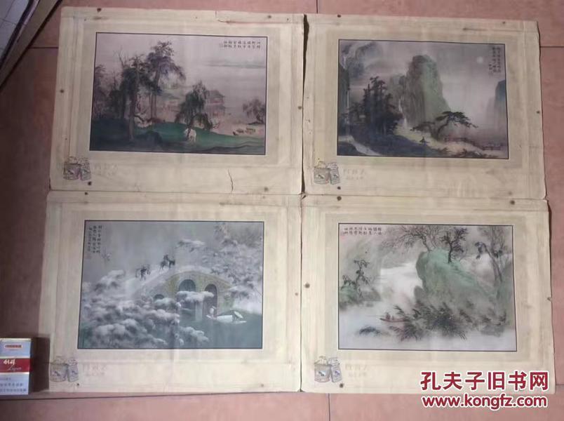【少见】【超大】 民国大前门  彩色烟画  画质及细  实物更漂亮  一组四张合售