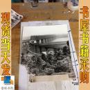老照片  武汉长江大桥    照片左下角破损
