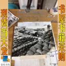 老照片 湖北荆门县   国家调运大米的转让场  照片右下角破损