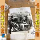 老照片   西藏 自治区农民购置了新的农用机械  照片右下角破损