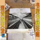 黑白照片    朝鲜族工人在纺织机前工作  照片右下角破损