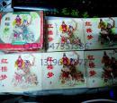 红楼梦连环画5册全套带盒书8品盒7品第一册有裂口看好照片再拍 便宜
