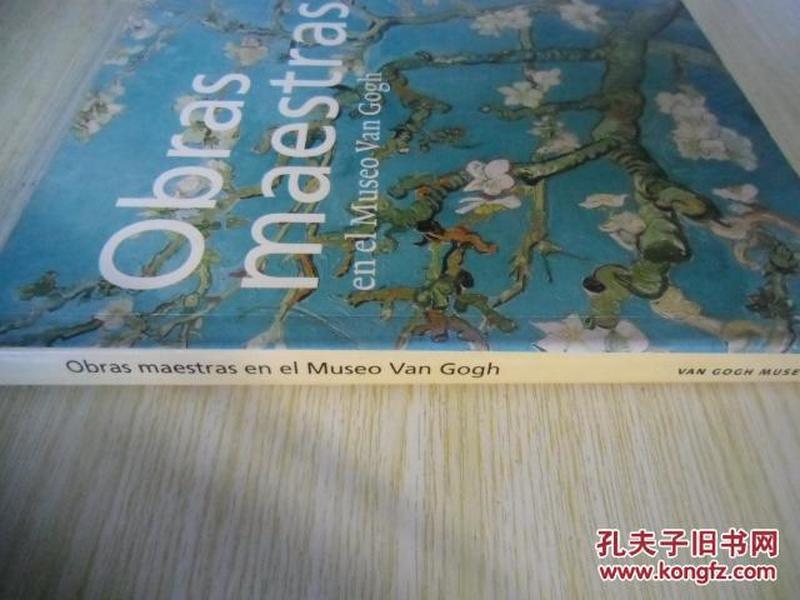 西班牙文原版    Obras maestras en el Museo Van Gogh.