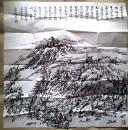 赵亚铭国画一幅70×70cm(赵亚铭中国国家画院画家)