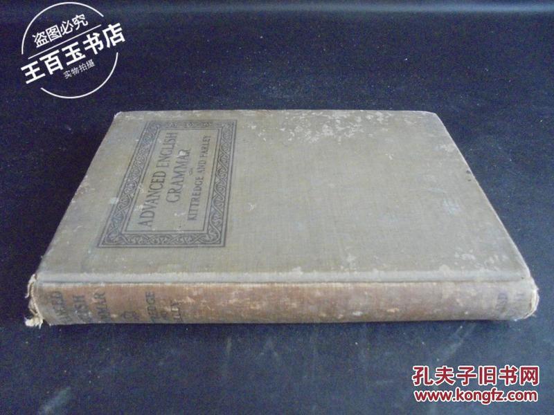 ADVANCED ENGLISH GRAMMAR KITTREDGE AND FARLEY(罗廷亮藏书)