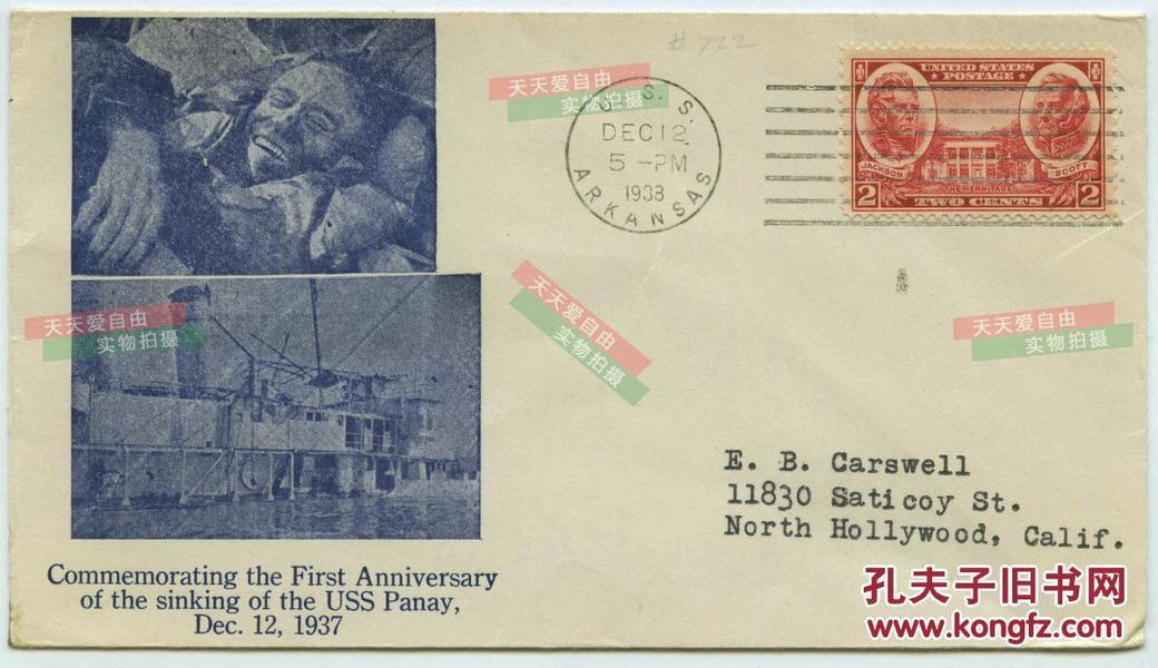 """1938年帕奈号事件一周年纪念实寄封~~1937年12月12日,就在日军攻陷南京城进行大屠杀的前一天,将位于南京长江水域上游27公里处的美军""""帕奈号""""炮舰和附近三艘载有美国侨民的商船击沉,这是美日在太平洋战争之前的第一次军事冲突,史称为帕奈号事件。"""