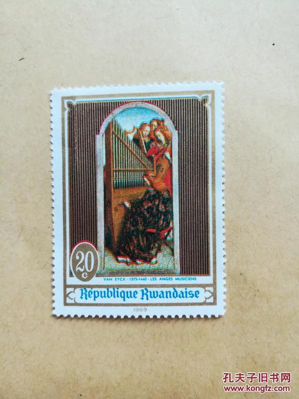 外國郵票 盧旺達郵票1969年1枚(貨號:乙32-1)