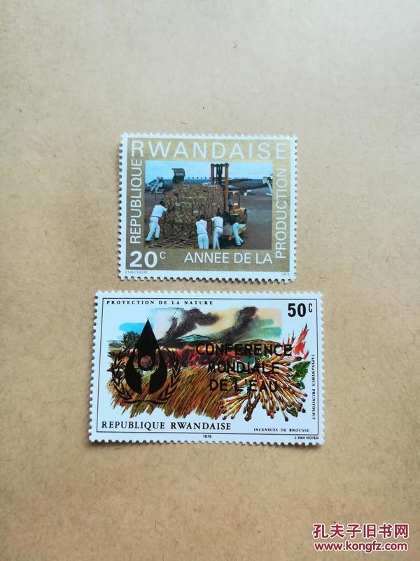 外國郵票 盧旺達郵票1975年2枚(貨號:乙32-2)