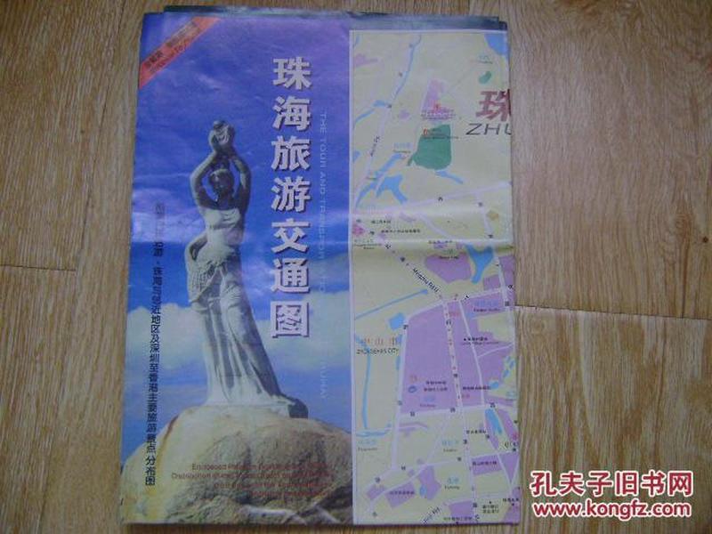 珠海旅游交通图