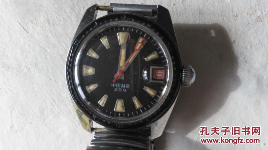 29钻ss2型114军用自动手表【师级军官】专用手表,唯一参加中越自卫反击战军用手表喜欢的朋友不用错过