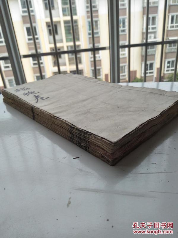 海宁张宗祥铁如意馆《越绝书》十五卷一套全。
