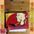 2004 南京国际城市动漫画展 珍藏版