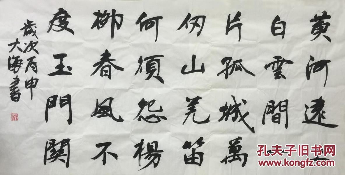 【真跡】【石樹?!恐袊鴷覅f會會員、中國硬筆書法協會會員、中國金融書法家協會會員、滄州市書法家協會理事.