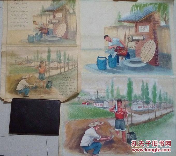 文革宣传画6张一套——大开手绘原稿(带出版物)。