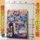最小说  最漫画  2015   05