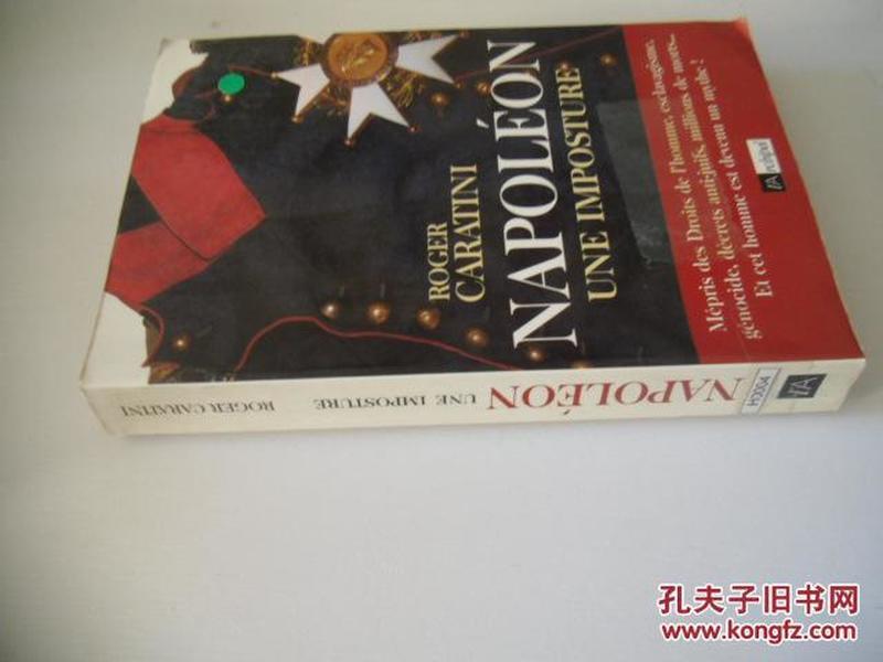 法文原版     Napoléon, une imposture