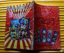 司朗愽士卷(1)《突击!阿莱之卷》1992年四川美术出版社   32开本