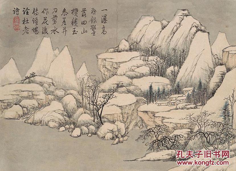 清钱维成花鸟山水小品册822
