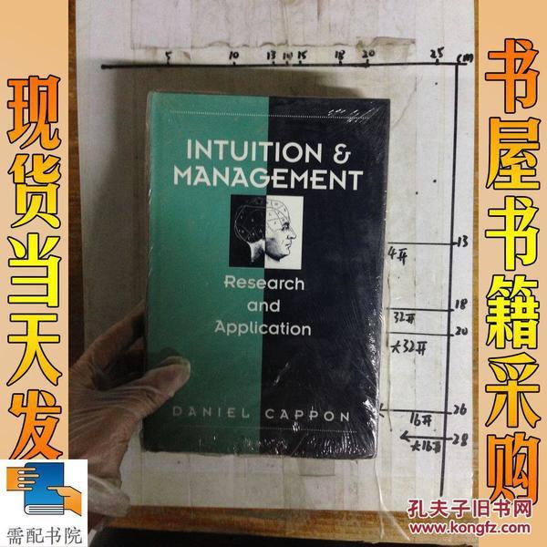 英文原版 INTUITION MANAGEMENT Research and Application (直觉与管理)