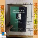 英文原版 INTUITION MANAGEMENT Research and Application (直觉与管理)