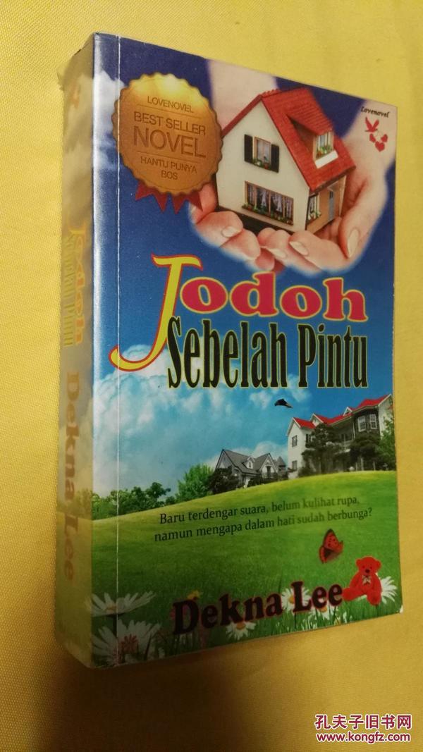 外文原版     Todoh Sebelah Pintu / Dekna Lee