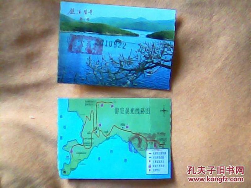 镜泊湖游览观光线路图