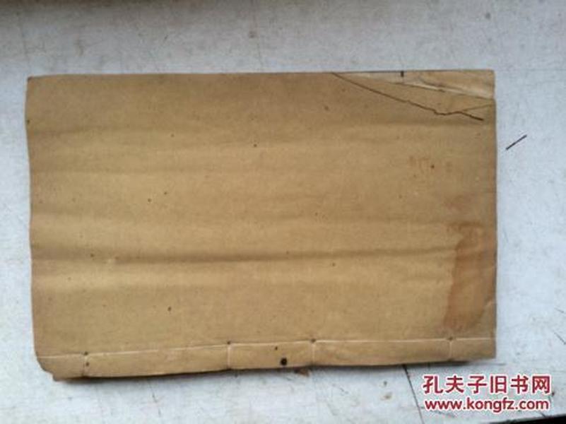 光绪11年白纸线装木刻版:杂阿含经(第13卷-第20卷,线装2大册)