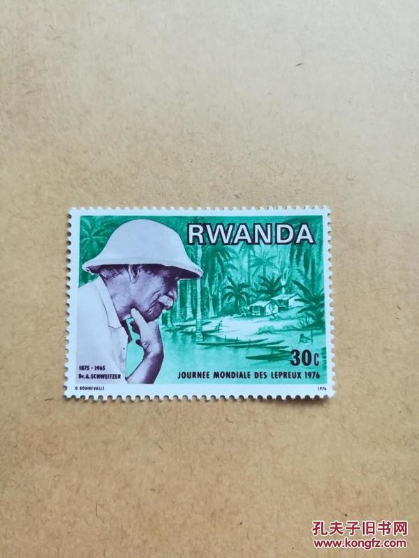 外國郵票 盧旺達郵票1976年1枚(貨號:乙32-2)