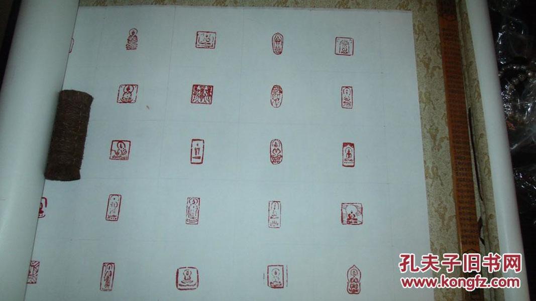 佛像印章手卷,卷轴,总计40方印章,一方印文为禅心,一方为拈花,另38方为佛像印,无款,然形态各异,备为传神