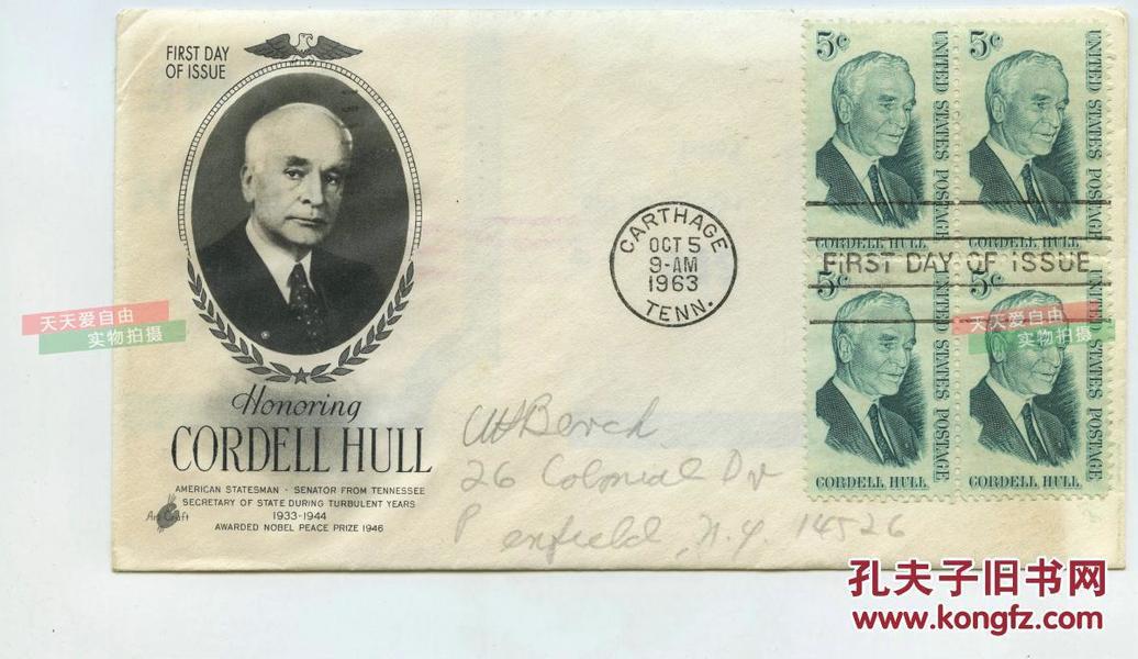 1963年~诺贝尔和平奖获得者,美国罗斯福总统时期的国务卿科德尔·赫尔诞辰111周年首日实寄纪念封