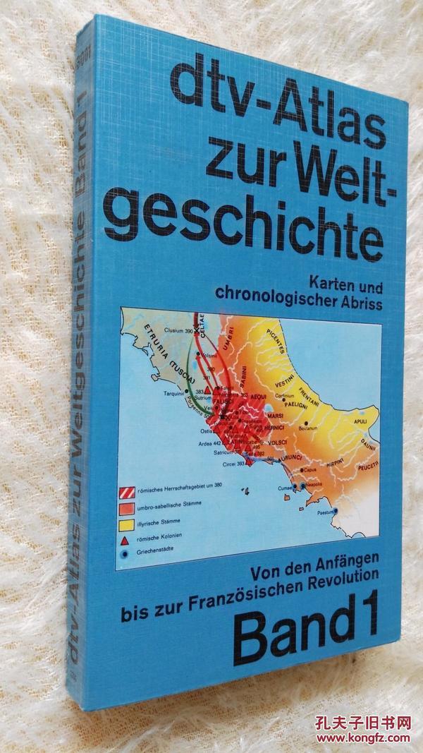 德文原版  世界历史地图集 Atlas zur Weltgeschichte 2卷全