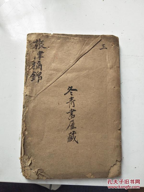 木刻,冬青书屋收藏,旅津摘锦