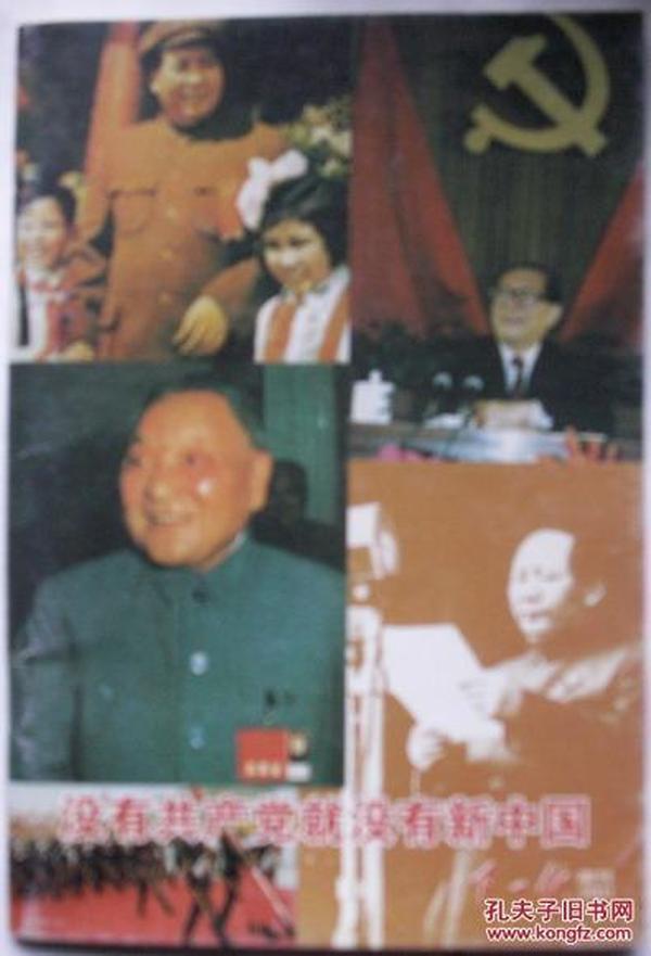 2001年《下一代》(增刊)