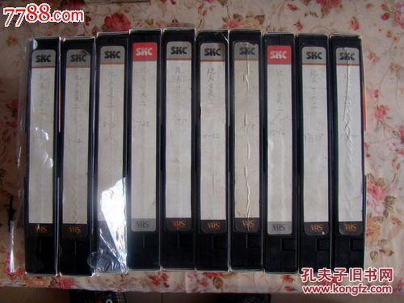 录像带;20集国产电视剧(凡人吴二)1-20集成套。。。绝版
