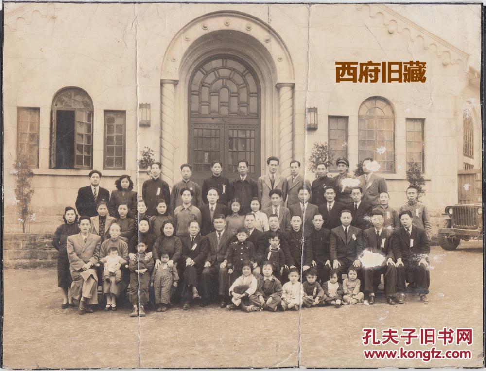 民国老照片,超大尺寸,民国时期各界人物合影