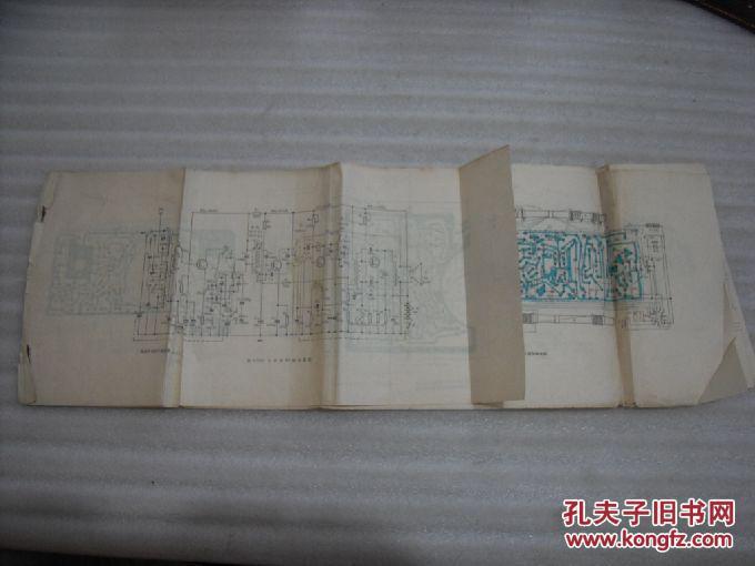 工农兵403型、东风205、红旗604 645、春雷703 804、红灯2J8、上海312、熊猫B802等电路图4张8种【037】