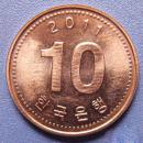 韩国硬币10元多宝塔--早期外国硬币、钱币甩卖--实拍--保真,