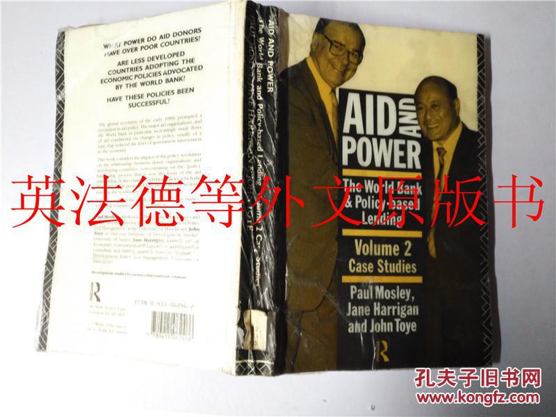 英法德意等外文原版书AID AND POWER/Paul Mosley,Jane Harrigan and Jobn Toye/ROUTLEDGE