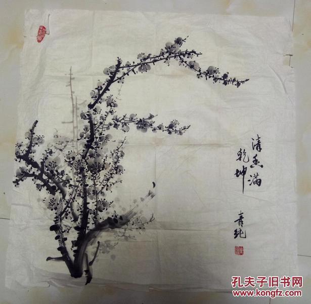 """青纯   绘 梅花""""清香满乾坤""""    【68×68厘米】"""