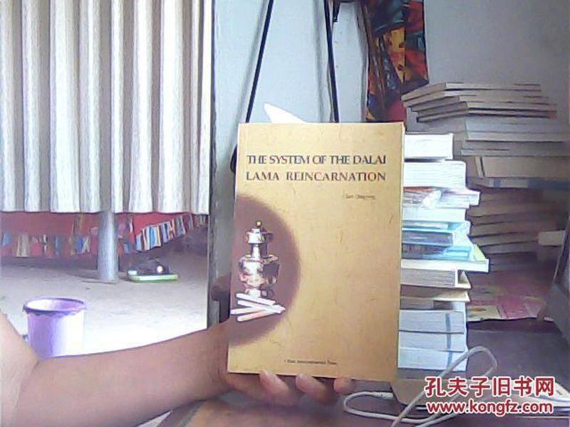 达  赖 喇 嘛转世(英文版)