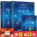 小王子书正版 英文版原版+中文 书籍畅销书文学世界名著英语小说 中英文对照彩色插图双语读物童话书