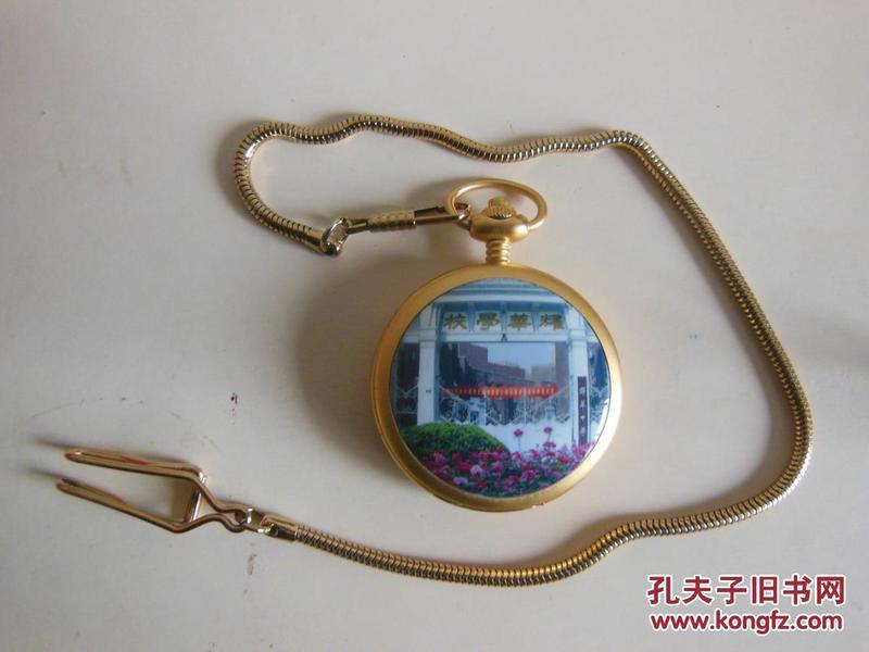 天津市耀华中学纪念怀表。【千万注意:本品不可以用挂号印刷品寄,只能用快递寄。】
