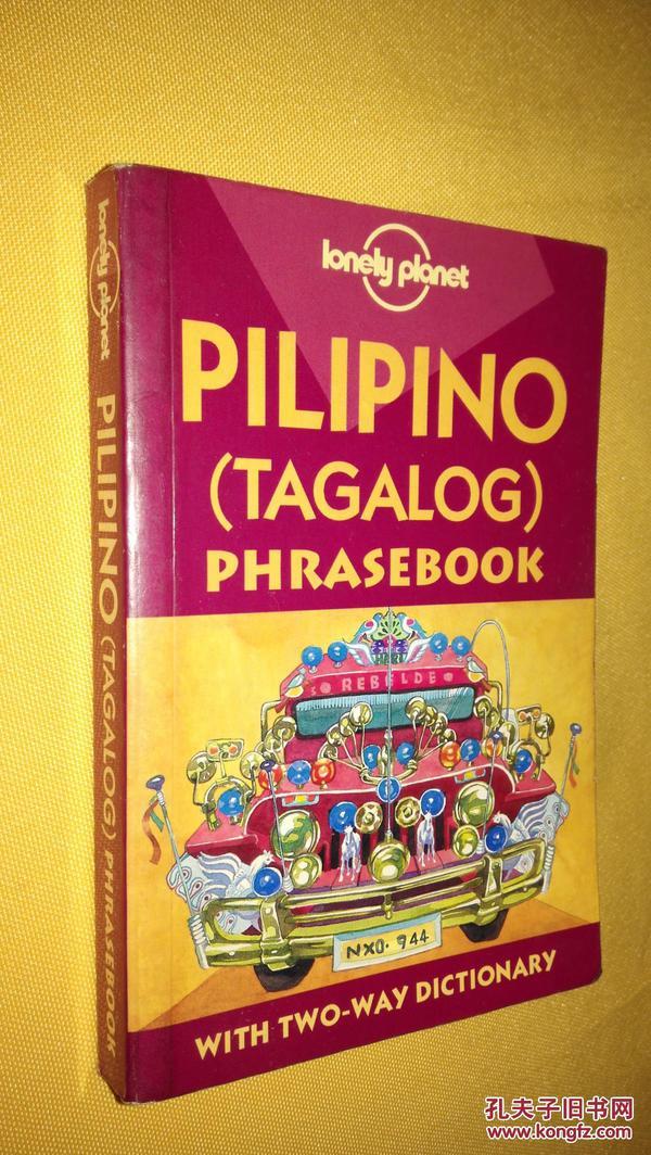 英文原版 Pilipino (Tagalog) (Lonely Planet Phrasebook)