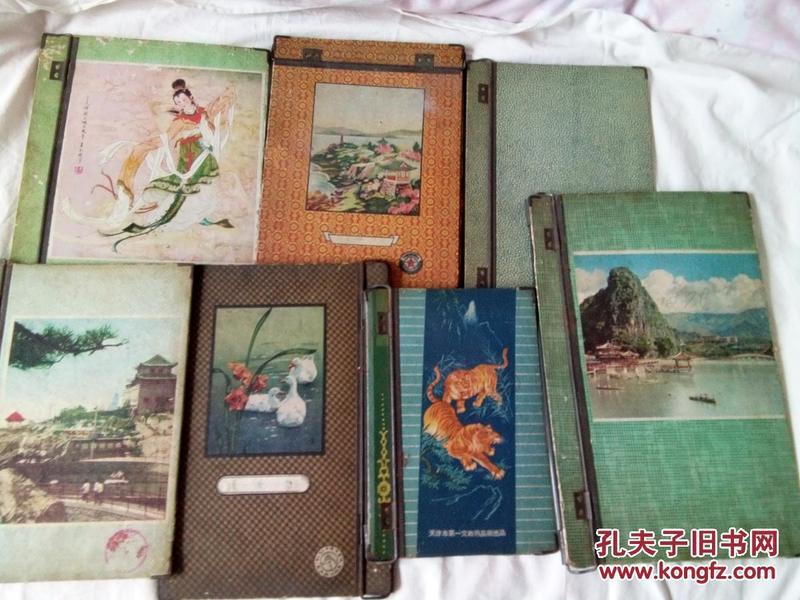 老文件夹  7个 合售。 一个有  汉语拼音法
