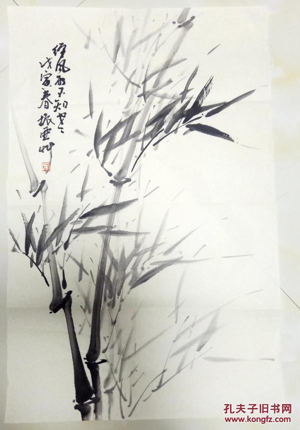 中国书画研究会理事,国家一级美术师宋振亚  绘墨竹     【70×45厘米】